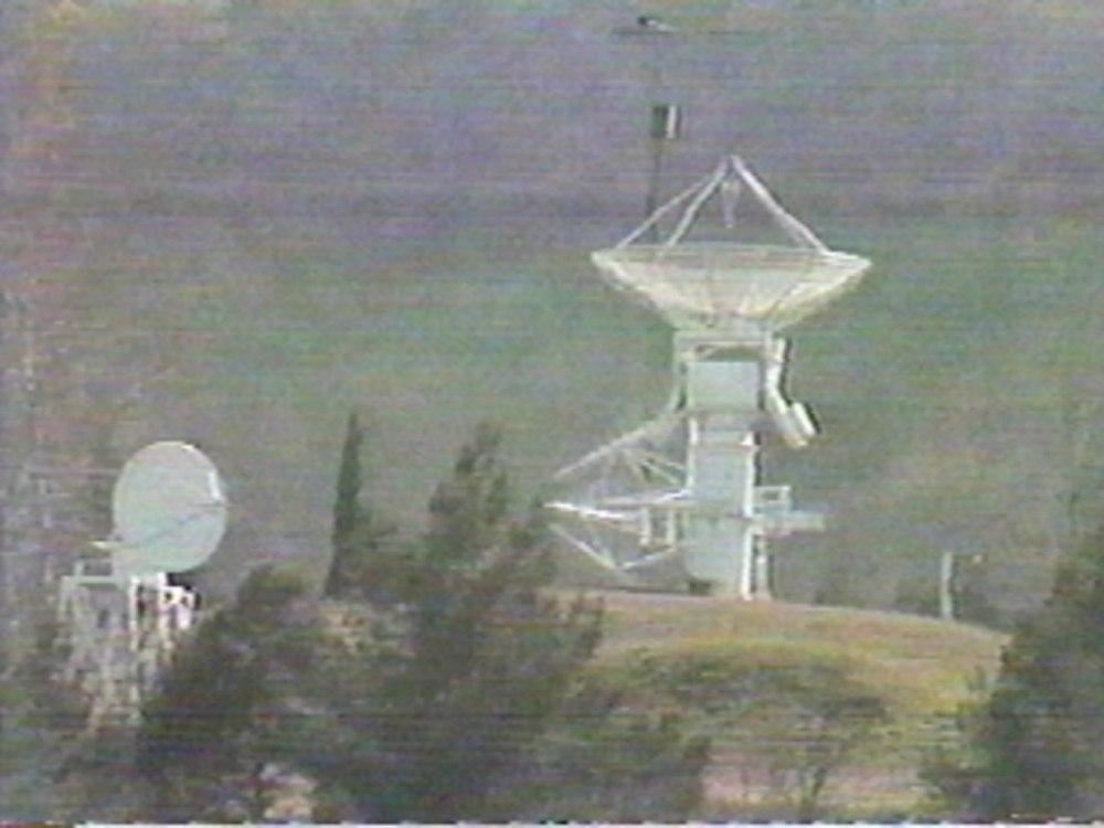 American Listening Station in Iran